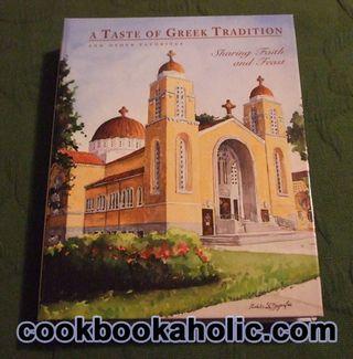 GreekFestivalCookbook (1)